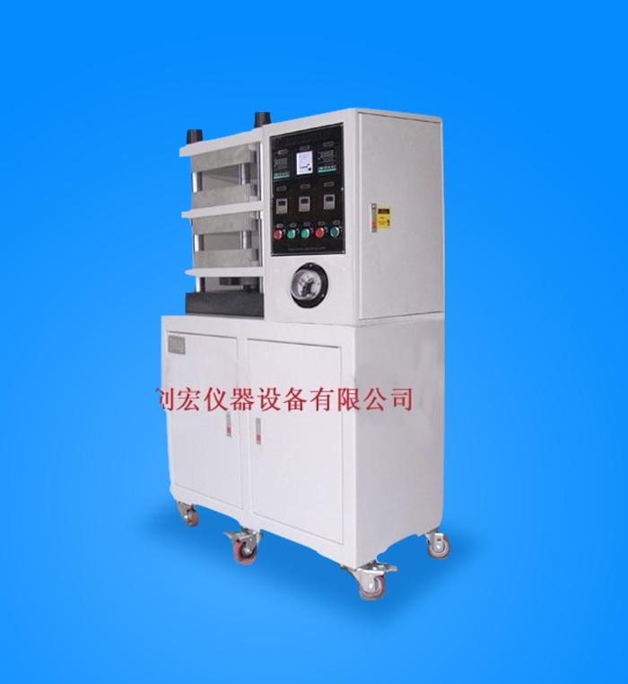 平板硫化机、自动压片机 CH-0203.jpg